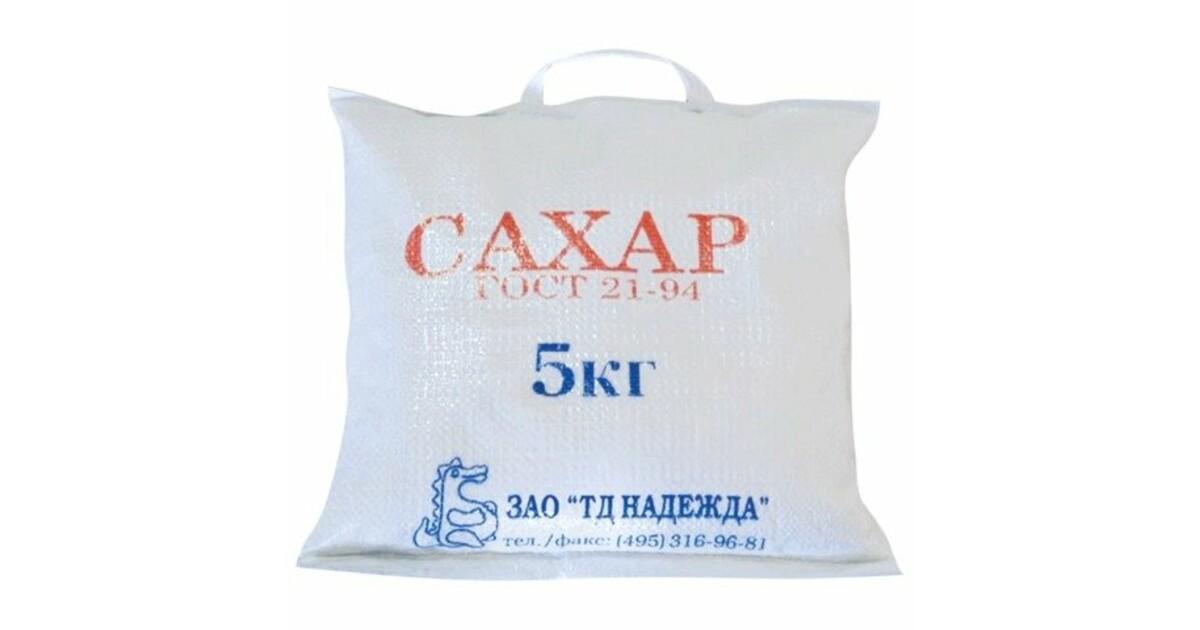 Сахар Стоимость 1 Кг В Магазинах