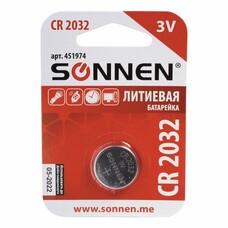 Батарейка SONNEN, CR2032 (таблетка), d=20 мм, h=3,2 мм, ЛИТИЕВАЯ, 1 шт., в блистере, 3 В, 451974