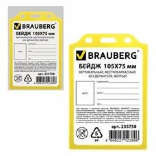 Бейдж BRAUBERG, 105х75 мм, вертикальный, жесткокаркасный, без держателя, желтый, 235758