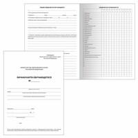 Обложки и бланки документов