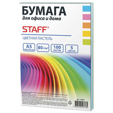 Бумага цветная STAFF color, А5, 80 г/м2, 100 л., микс (5 цв. х 20 л.), пастель, для офиса и дома, 110891