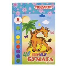 """Цветная бумага, А4, мелованная, 8 цветов, ПИФАГОР """"Жираф и пальма"""", 200х283 мм, 123524"""