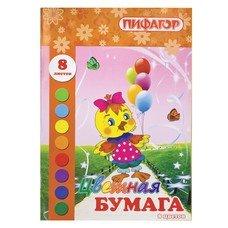 """Цветная бумага, А4, мелованная, 8 цветов, ПИФАГОР """"Птичка с шариками"""", 200х283 мм, 123525"""