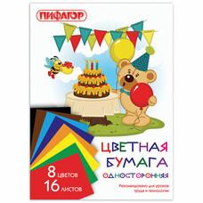 """Цветная бумага, А4, 16 листов, 8 цветов, скрепка, """"Мишка-сладкоежка"""", 200х283 мм, ПИФАГОР, 129564"""