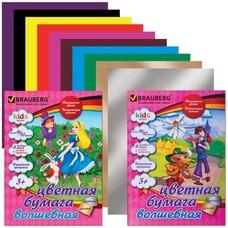 Цветная бумага, А4, волшебная, 16 листов, 10 цветов, 2 вида, BRAUBERG, 200х275 мм, 124779