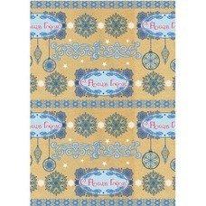 "Крафт-бумага упаковочная подарочная, ""Голубые узоры"", 100х70 см, в рулонах, 80 г/м2, 75215"