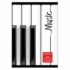 Дневник для музыкальной школы, твердый, BRAUBERG, справочный материал, мелодия, 103280