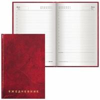 Ежедневники, органайзеры, календари