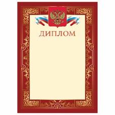 """Грамота """"Диплом"""", А4, плотная мелованная бумага 200 г/м2, для лазерных принтеров, бордовая, STAFF, 128895"""
