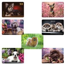 Календарь карманный 2019г HATBER, 7х10см, ламинированный, Собаки-породы, Кк7(K286609)