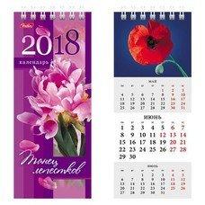 """Календарь-домик на 2018 г., HATBER, на гребне, 70х165 мм, вертикальный, """"Танец лепестков"""", 12КД6гр 16528, K241066"""