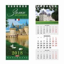 """Календарь-домик на 2018 г., HATBER, на гребне, 70х165 мм, вертикальный, """"Замки Франции"""", 12КД6гр 10254, K241028"""