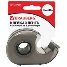 Клейкая лента 19 мм х 10 м в диспенсере (тонированный серый), BRAUBERG, 227265