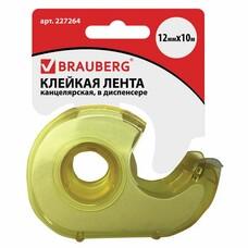 Клейкая лента 12 мм х 10 м в диспенсере (лимонный), BRAUBERG, 227264