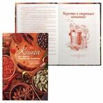 Телефонные и кулинарные книжки
