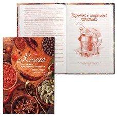 """Книга для кулинарных рецептов, А5, 80 л., HATBER, 7БЦ, """"Аромат Востока"""", 80КК5В 14304, Y195802"""