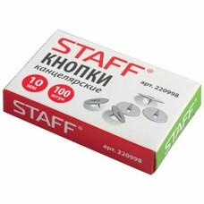 Кнопки канцелярские STAFF, 10 мм, 100 шт., 220998