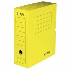 Короб архивный с клапаном, микрогофрокартон, 100 мм, до 900 листов, желтый, STAFF, 128865