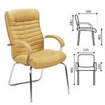 Кресла для приемных и переговорных