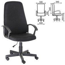 """Кресло офисное """"Элемент"""", СН 289, с подлокотниками, черное"""