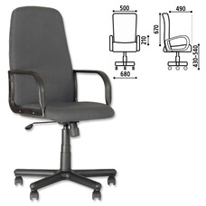 """Кресло офисное """"Diplomat"""", серое"""