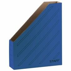 Лоток вертикальный для бумаг, микрогофрокартон, 75 мм, до 700 листов, синий, STAFF, 128882