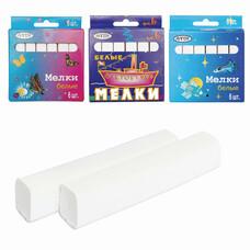Мел белый АЛГЕМ, набор 6 шт., квадратный, упаковка ассорти, НМБ-6