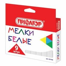 Мел белый ПИФАГОР, набор 9 шт., квадратный