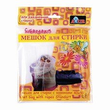"Мешок для стирки с завязками, 40х50 см, ""Стандарт"", YORK AZUR, 912400"