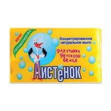 Мыло хозяйственное 200 г, АИСТЕНОК, для детского белья, 4304010016