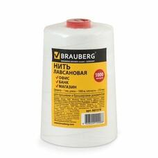 Нить лавсановая для прошивки документов BRAUBERG, диаметр 1 мм, длина 1000 м, белая, ЛШ 210, 601578