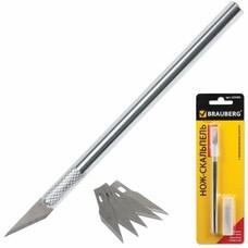 Нож макетный (скальпель) BRAUBERG, металлический корпус, + 5 запасных лезвий, блистер, 235405