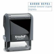Оснастка для штампа, оттиск 38х14 мм, синий, TRODAT 4911 P4, подушка в комплекте, корпус черный, 52869