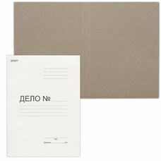 Папка Дело картонная (без скоросшивателя) STAFF, гарантированная плотность 220 г/м2, до 200 листов, 128 988