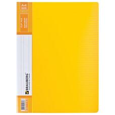 """Папка с боковым металлическим прижимом и внутренним карманом BRAUBERG """"Contract"""", желтая, до 100 л., 0,7 мм, 221790"""