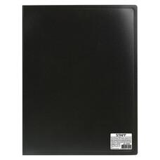 Папка 20 вкладышей STAFF, черная, 0,5 мм, 225693