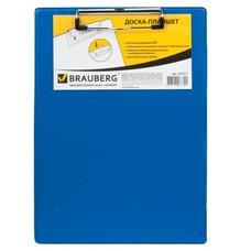 "Доска-планшет BRAUBERG ""NUMBER ONE A4"", с верхним прижимом, А4, 22,8х31,8 см, картон/ПВХ, синяя, 232217"