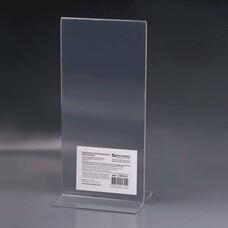 Подставка для рекламных материалов BRAUBERG, 1/3 А4, вертикальная, 100х210 мм, настольная, двусторонняя, оргстекло, 290422