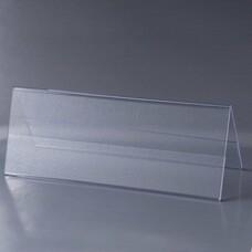 Табличка информационная BRAUBERG, 210х80 мм (домик), настольная, двухсторонняя, оргстекло, 290426