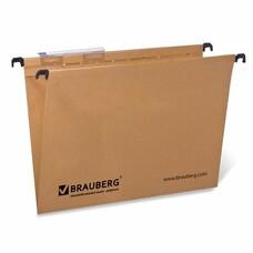 Подвесные папки картонные BRAUBERG(Италия), комплект 10 шт., 315х245 мм, до 80 л., А4, 220/240 г/м2, пластиковые табул., 231786