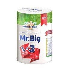Полотенце бумажное бытовое, 2-х слойное, 32,5 м, МЯГКИЙ ЗНАК Deluxe Mr. Big, белое, C5