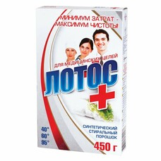 """Стиральный порошок универсал 450 г, ЛОТОС """"Для медицинских целей"""""""