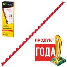 Пружины пластиковые для переплета BRAUBERG, комплект 100 шт., 6 мм, для сшивания 10-20 листов, красные, 530906