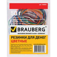 Резинки для денег BRAUBERG, 50 г, цветные, натуральный каучук, 440035