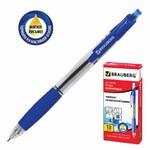 Ручки шариковые масляные автоматические