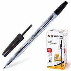 """Ручка шариковая BRAUBERG """"Line"""", корпус прозрачный, узел 1 мм, линия письма 0,5 мм, черная, 141098"""