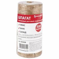 Шпагат джутовый упаковочный BRAUBERG, полированный, длина 500м, диаметр 1,5мм, 1200текс, 605008