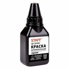 Краска штемпельная STAFF, черная, 50 мл, на водно-спиртовой основе