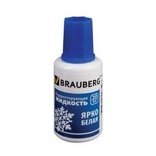 Корректирующая жидкость BRAUBERG, 20 мл, с кисточкой, спиртовая, быстросохнущая, ярко-белая, 221013