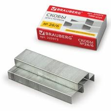 Скобы для степлера BRAUBERG, №26/6, 1000 шт., 225973